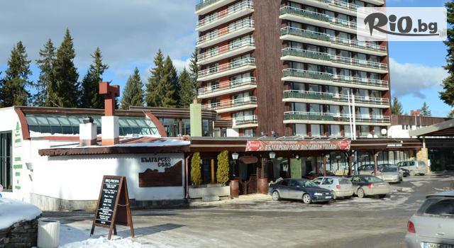 Гранд хотел Мургавец 4* Галерия #2