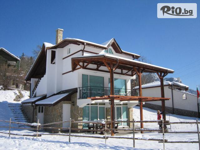 Къща за гости Алпин  Галерия снимка №2