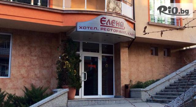 Хотел Елена Галерия #1