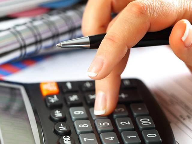 Контрол и счетоводство Галерия #1