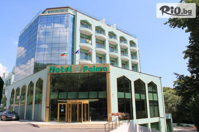 Хотел Палма 4* Галерия снимка №2