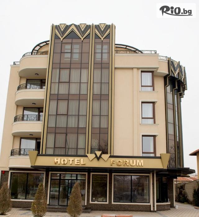 Хотел Форум 3* Галерия #2