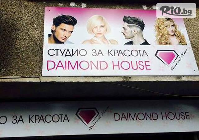 Студио Diamond House Галерия #1