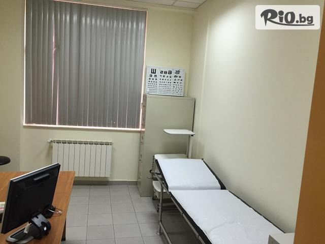 Медицински център ХЕЛТ Галерия #8
