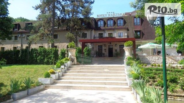 Парк-хотел Кайлъка Галерия снимка №4