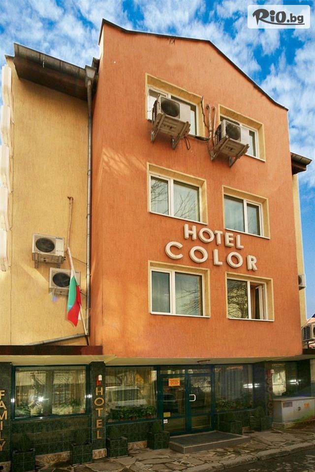 Хотел Колор  Галерия #1