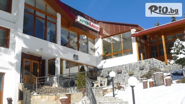 Хотел Елица Галерия #2