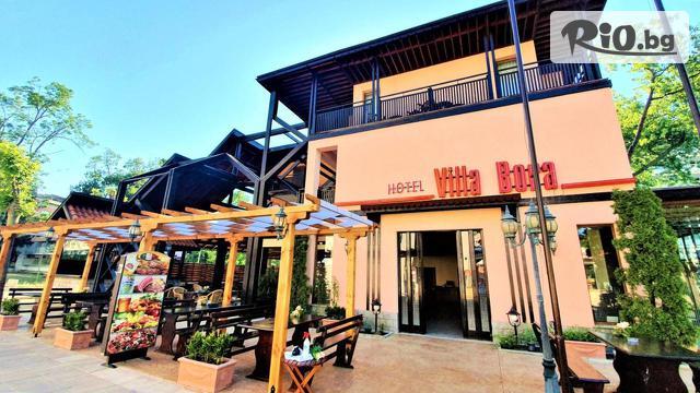 Хотел Вила Бора Галерия #1