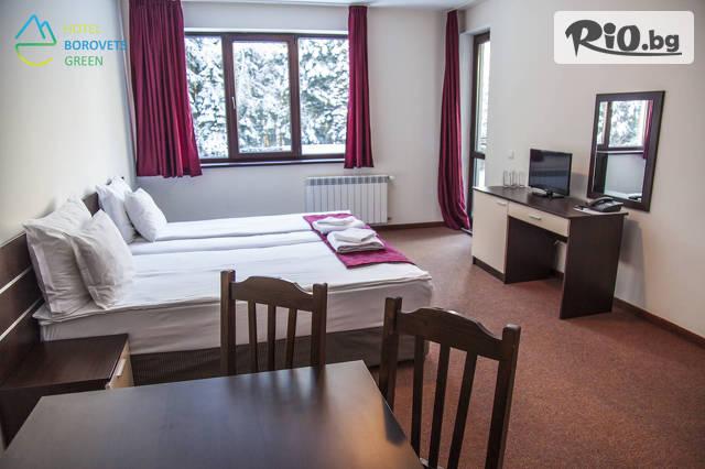 Хотел Боровец Грийн Галерия #20