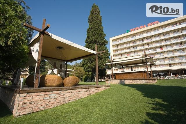 Хотел Детелина 3* Галерия #2