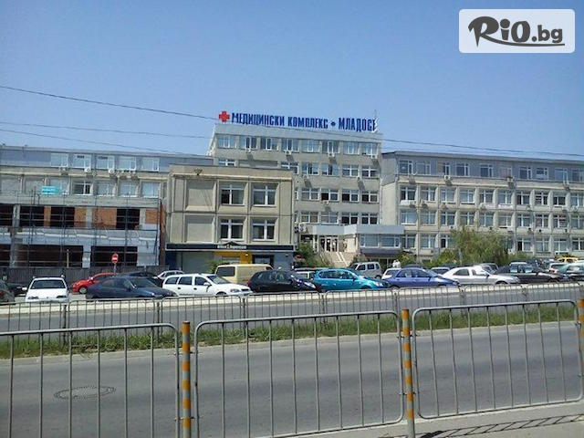 Медицински комплекс Младост Галерия #1