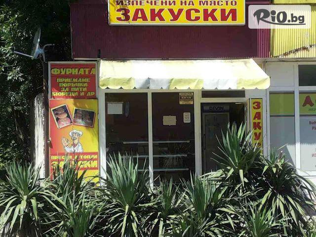 Пекарна Taste It Галерия #1