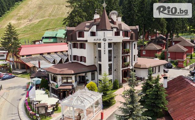 Хотел Алпин Галерия #1