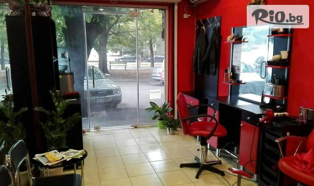 Салон за красота Sunny  Галерия #2