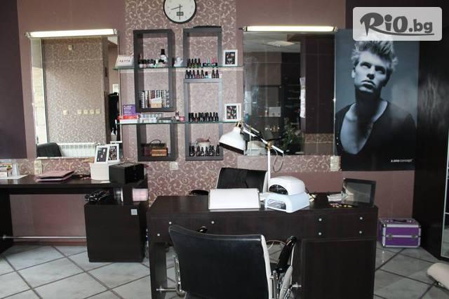 Салон за красота Хипнотик Галерия #2