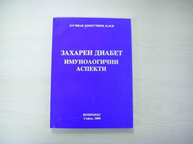 Верига Книжарници