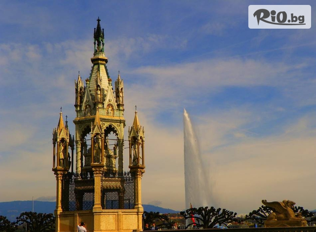 Bulgaria Travel Галерия #24