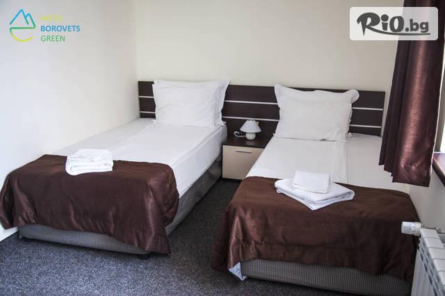 Хотел Боровец Грийн Галерия #16