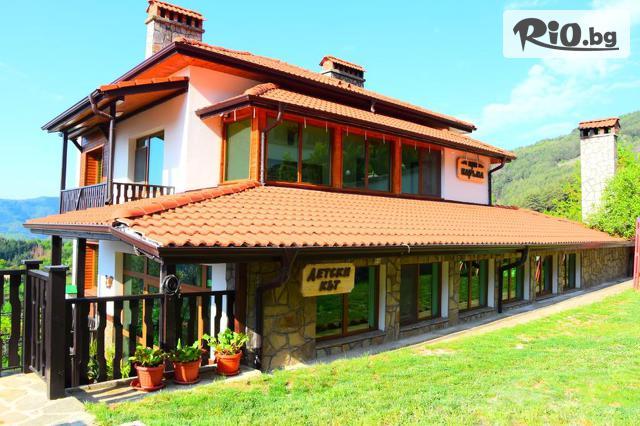 Къща за гости При Баръма Галерия #8