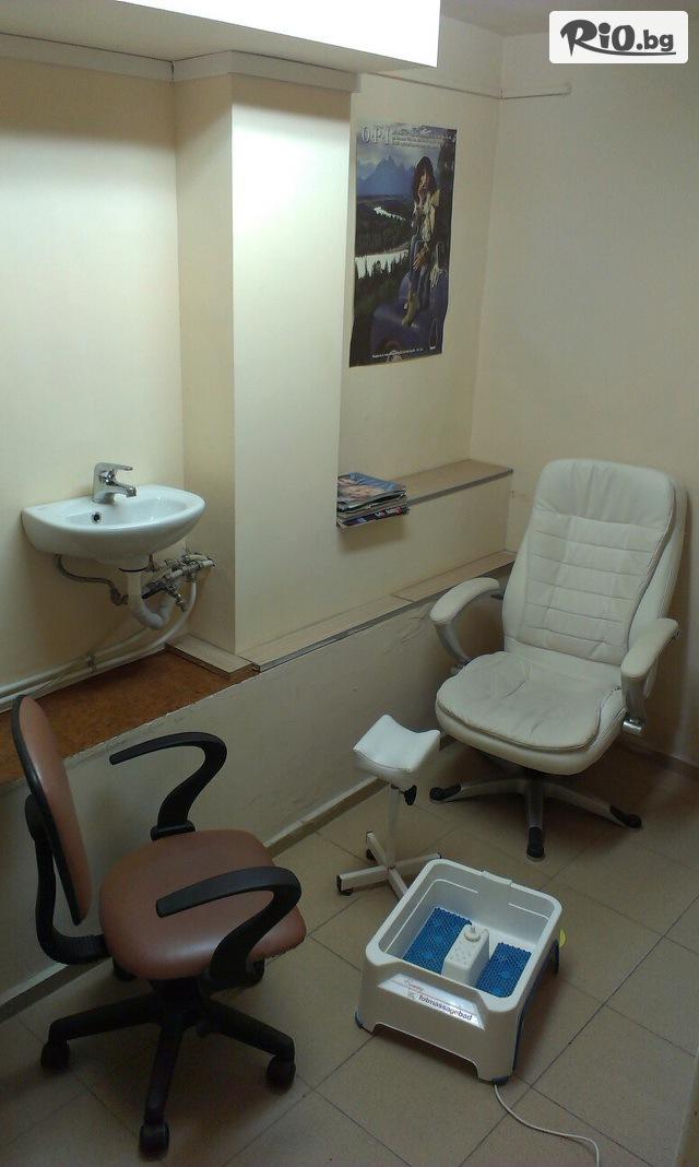 Салон за красота Персефона Галерия #2