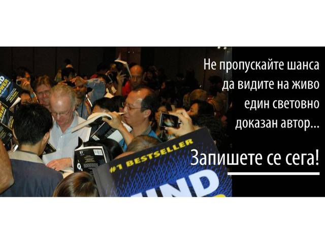 http://www.cogitalnost.com Галерия #4