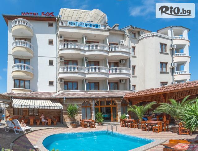 Хотел ЕОС Галерия #1