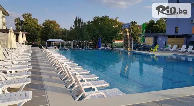 Хотел Hello Hissar Галерия #2