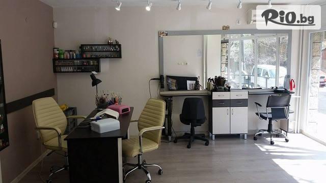 Салон за красота Dresscode Галерия #1