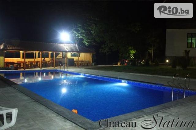 Хотел Шато Слатина Галерия #9