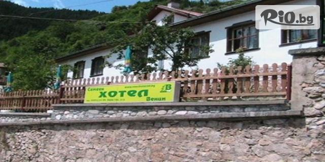 Къща за гости Венци Галерия #2