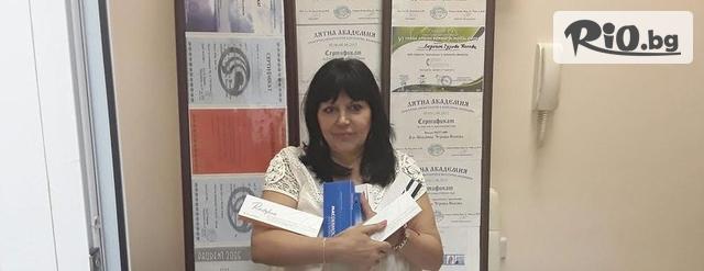 Д-р Людмила Колева  Галерия #3