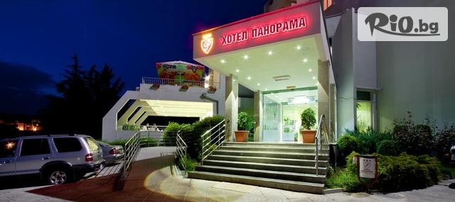Хотел Панорама 3* Галерия снимка №1