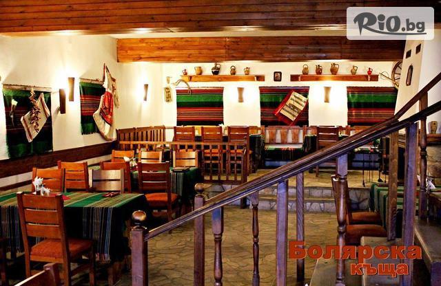 Къща за гости Болярска къща Галерия #9