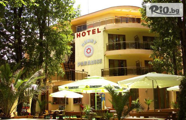 Хотел Съни Парадайз Галерия #1