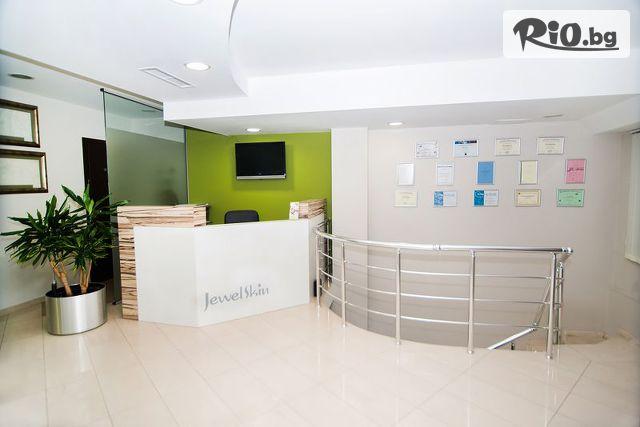 Jewel Skin Clinic Галерия #2