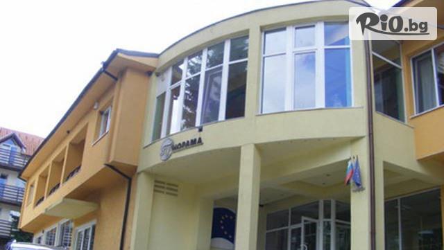 Хотел Панорама с. Равногор Галерия снимка №2