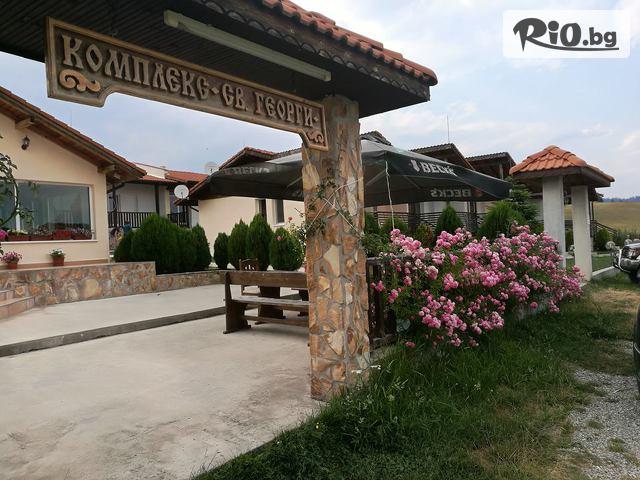 Вилно селище Свети Георги Галерия #6