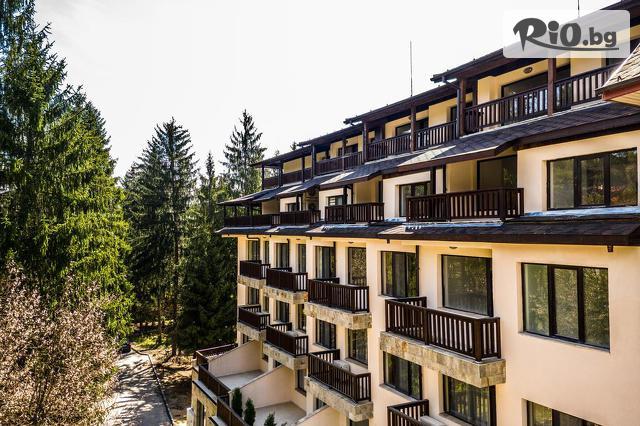 Апартаменти за гости Парадайс Галерия #3