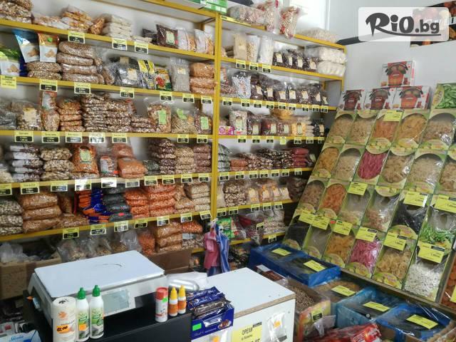 Магазини Бахарика Галерия #4