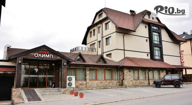 Хотел Олимп 3* Галерия #1