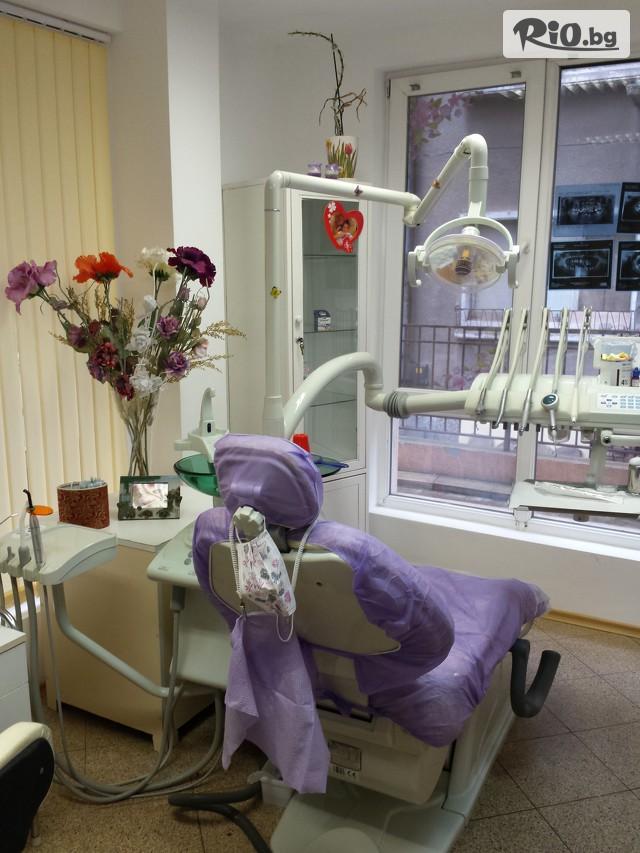 Дентална клиника Туна Дент  Галерия #3