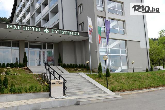 Парк Хотел Кюстендил Галерия #1
