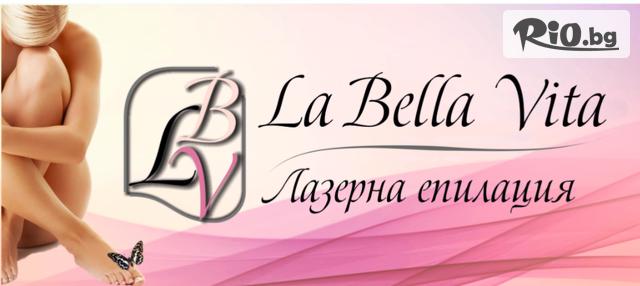 Студио La Bella Vita Галерия #7