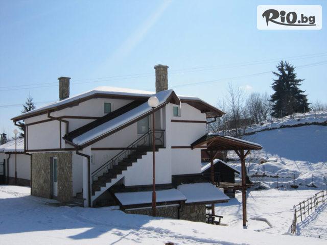 Къща за гости Алпин  Галерия снимка №1