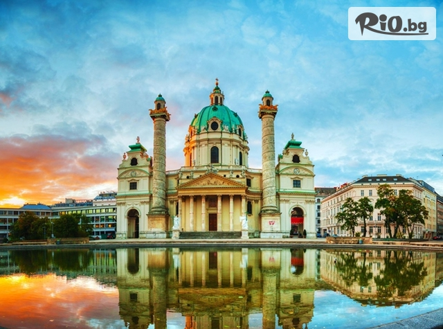 Bulgarian Holidays Галерия #9