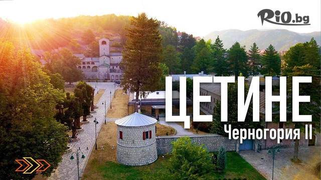 Bulgaria Travel Галерия #15