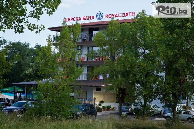 Хотел Царска баня Галерия снимка №2