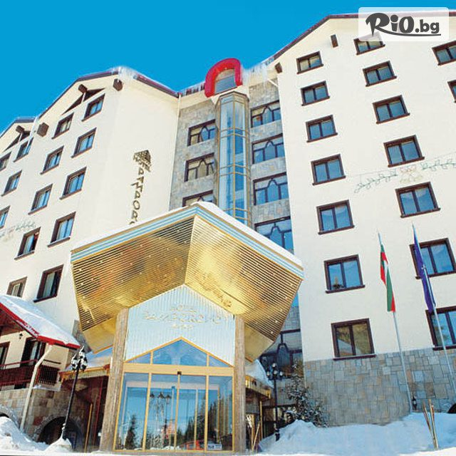 Хотел Пампорово 5* Галерия #1
