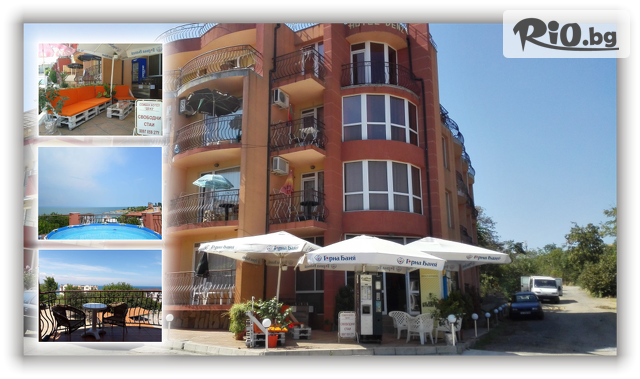 Семеен хотел Денз Галерия #1