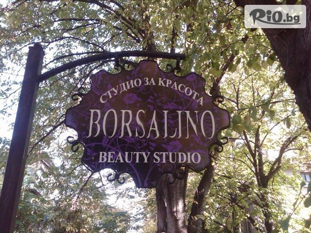 Студио за красота Borsalino Галерия #2
